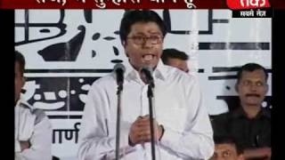 I am the father of Marathi politics : Bal Thackeray 3 of 4
