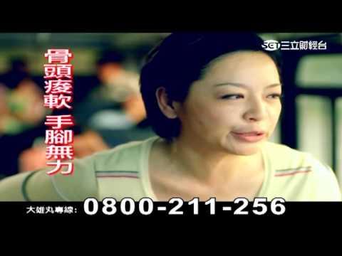 1050805 不到兩年各虧10億 台灣廉航玩不下去 | 三立財經台CH88 | 88理財有方