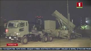 Япония разместит на своей территории американские комплексы ПРО «Иджис»