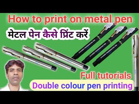 How To Print On Metal Pen || 2 Colour Me Pen Kaise Print Kare || Double Colour Pen Printing