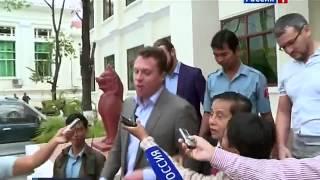 Сергей Полонский в Камбодже в тюрьме или на свободе