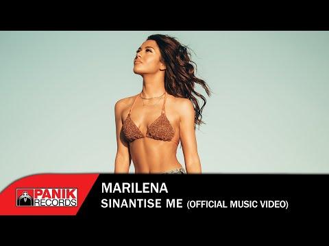 Marilena - Sinantise Me