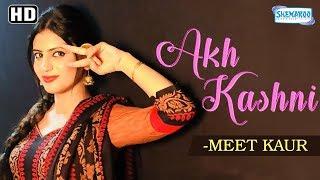 Meet Kaur - Akh Kashni (Official Video)   New Song 2018   Latest Punjabi Song 2018