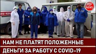 Фото Дагестанские медики Скорой помощи обратились к Путину