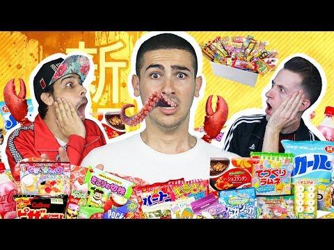 טועמים ממתקים יפניים כפול 729