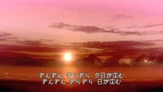 夕日 ( 童謡 ) 自作伴奏cover / 歌:takimari