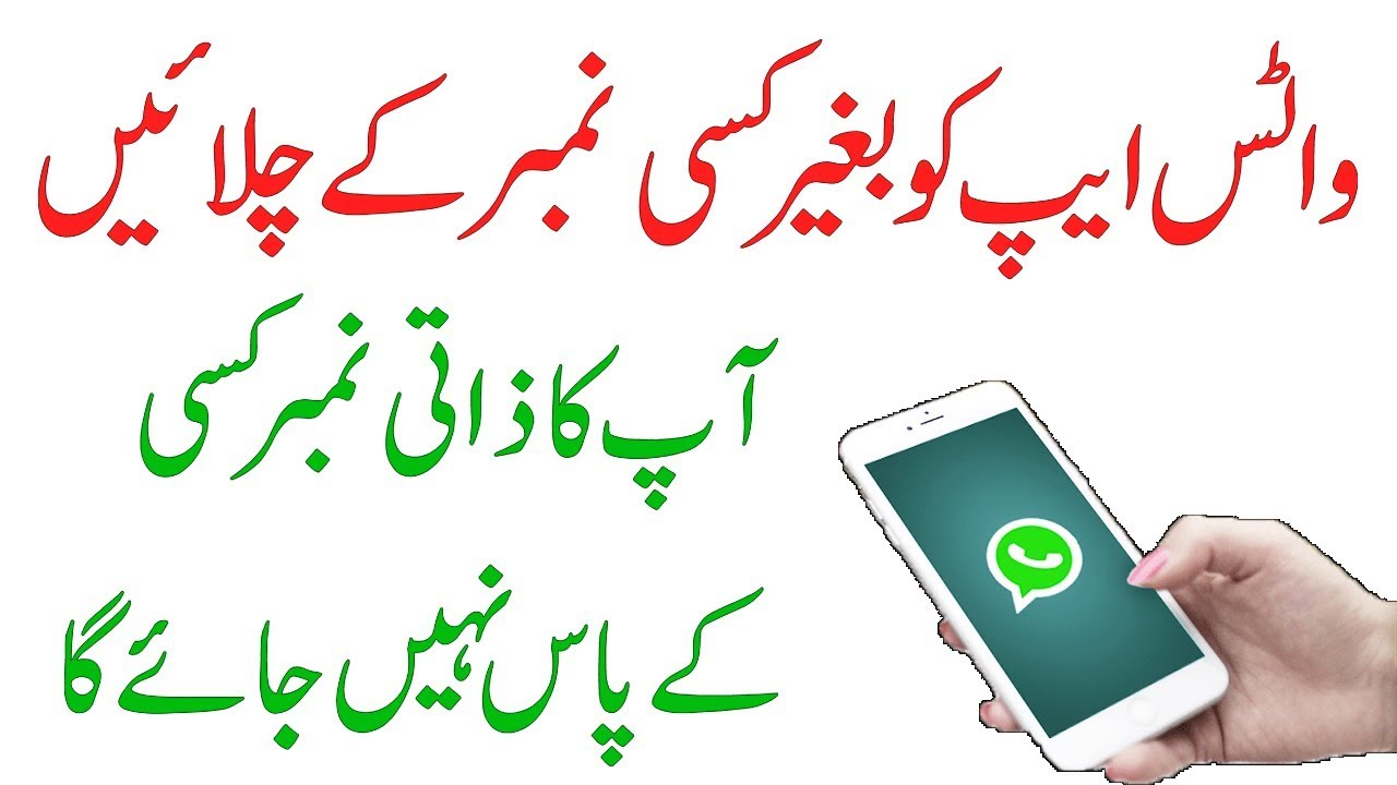 Pakistani gay mobile number