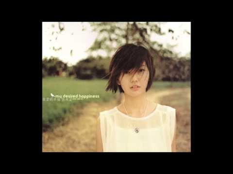 Stefanie Sun - 我要的幸福 (My Desired Happiness)