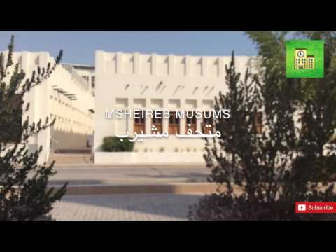 مشروع مشيرب قلب الدوحة  - MSHEIREB DOWNTOWN DOHA