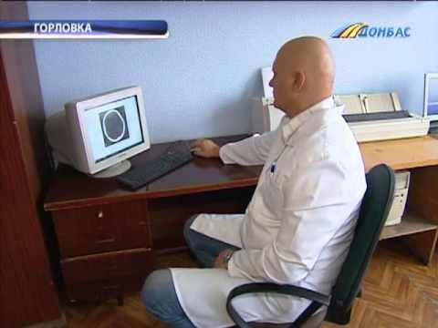 На прием к врачу через интернет