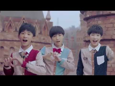 TFBOYS - 魔法城堡Magic Castle(官方完整版 MV)