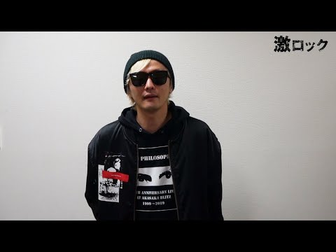 """パンク・ロック・バンド""""ゼリ→""""、11年ぶりのミニ・アルバム『+×』リリース!―激ロック 動画メッセージ"""