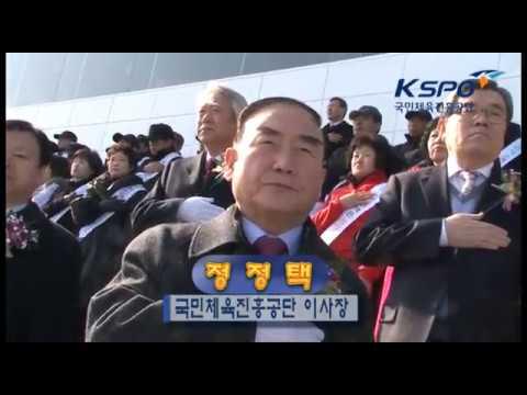 [국민체육진흥공단]KSPO 경정장 개장