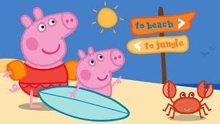 Peppa Pig Nederlands Compilatie Nieuwe Afleveringen   Op Het Strand   Tekenfilm   Peppa de Big