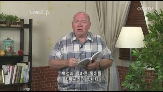 [Living Life] 06.23.2015 The Condition of the Soul (2 Kings 9:27~37)