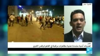 مصر ـ تعزيزات أمنية مشددة عشية مظاهرات مرتقبة في القاهرة والمدن الكبرى