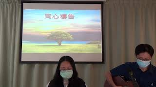 Publication Date: 2020-10-10 | Video Title: 2020 1010灣仔堂兒童崇拜