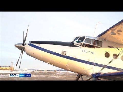 Два новых самолета ТВС-2МС прибыли на Колыму