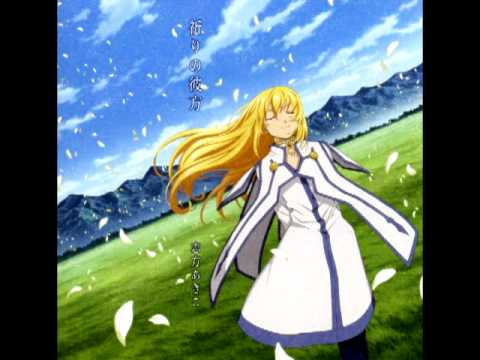 Tales of Symphonia The Animation OST Tethe´alla-Hen. END Inori no Kanata