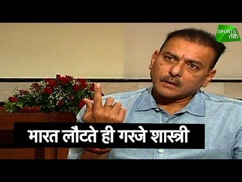 Ravi Shastri Exclusive, Part-I: Virat Kohli, The Tough Guy, Leads From The Front   Sports Tak