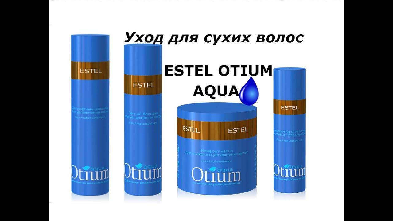 Шампуни estel по ценам производителя только в wmarket. Моментальная доставка, гарантия качества. Заказывайте сейчас: ☎ (099) 129-13-33.