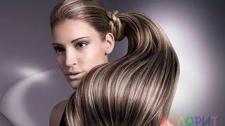 видео Пепельное мелирование волос