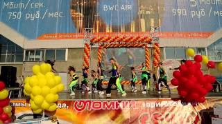ОМНИ. Розыгрыш 4 октября, стадион Труд, г. Иркутск(Розыгрыш 3-го этапа акции