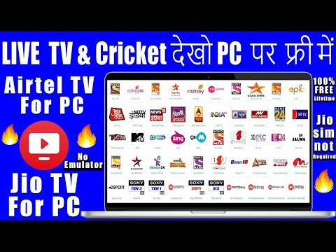 How To Watch Live TV On Your Laptop Computer [Hindi / Urdu]