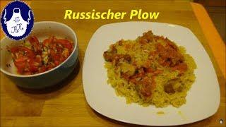 Reis mit Fleisch / Russische Plow