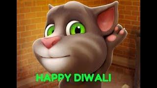 Happy diwali 2017 |Deepawali greetings from Talking tom | Deepavali wishes with talking tom |
