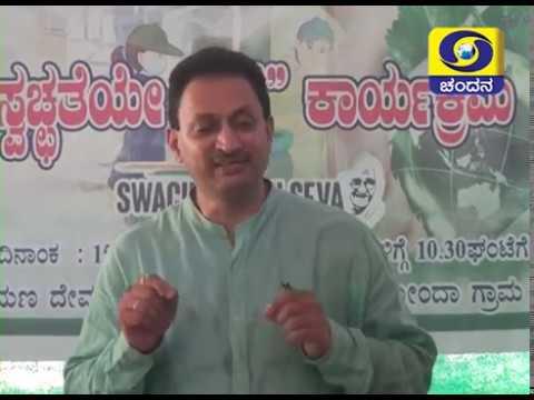 """Report on Swachhata Hi Seva-Uttara Kannada & Udupi (D)""-1-10-2018."