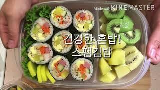 스팸김밥, kimbab,김밥, 피크닉, picnic