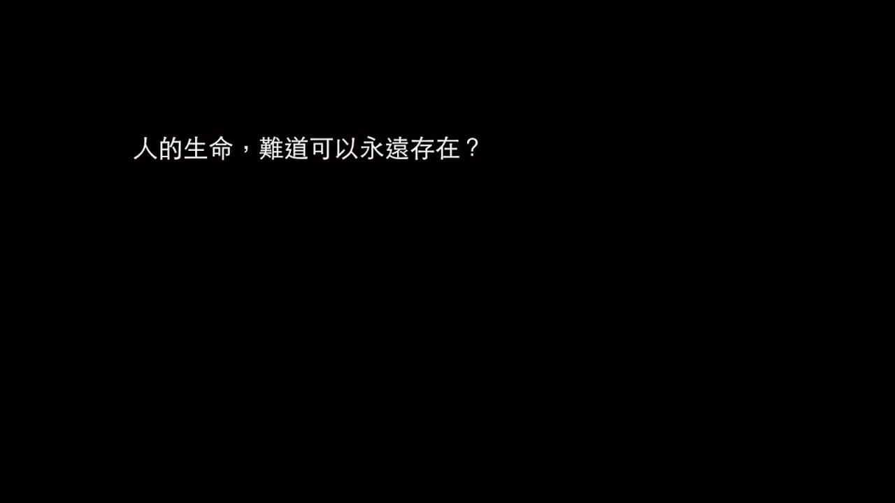 【青草原詩歌】人生曲(粵)附旁白