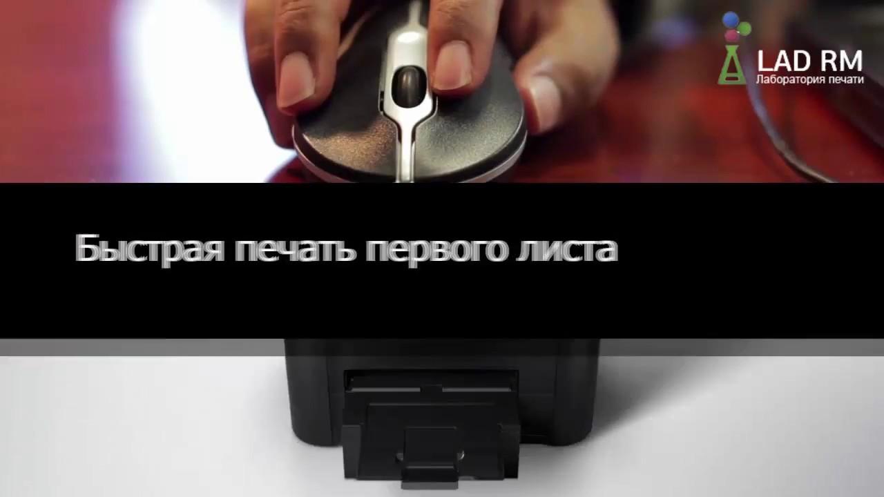 Так вы получите действительно качественный продукт, с гарантией и сервисным обслуживанием силами авторизированных инженеров. Эрик-ком является официальным дистрибьютором kyocera в украине. На нашем сайте вы можете выбрать и купить цветной лазерный принтер kyocera для любых.