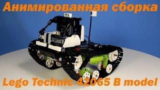 Lego Technic 42065 B model / Анімована збірка Лего Технік 42065 модель Б