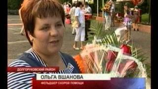 Долгоруковскому району - 85 лет