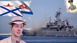 С Днём ВМФ!!!