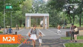 Площадка с качелями появится в парке усадьбы Люблино - Москва 24