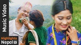 Ghas Katau Katau | New Adhunik Lok Song 2017 | Shrawan Kumar Rimal, Shree Krishna Shrestha