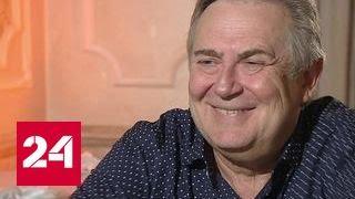 Юрию Стоянову исполнилось 60 лет