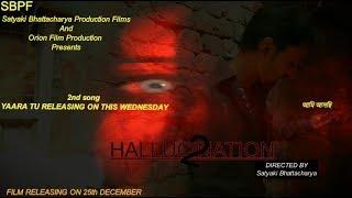 """Bengali Film """"HALLUCINATION"""" 2 SONG - YAARA TU"""