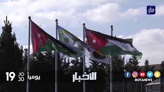 الأردن يستنكر الهجمات الإرهابية الغادرة على قوى الأمن المصري - (21-10-2017)