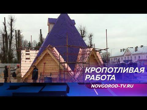 Водонапорная башня в Старой Руссе покрывается «чешуйками»