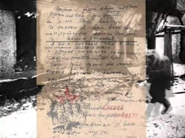 Вторая серия – Михаил Никифорович Кельчин, Герой Советского Союза