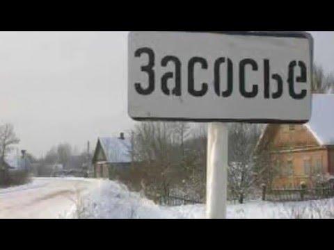Смешные названия населённых пунктов 2