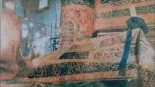 Терпеть голод и бедность ради Зелёного  купола Пророка ﷺ