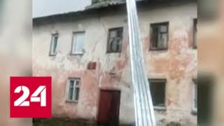 Электроснабжение в Барнауле продолжают восстанавливать - Россия 24