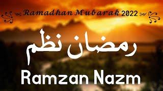 Special Ramzan Nazm - Bilal Raja & Daughters - Ramzan Aa Geya Hai - Nasheed Naat Poem Roza Ramadhan