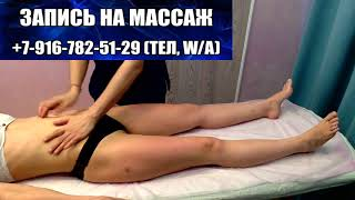 Массаж живота женщине. Массаж тела девушке. Русский массаж