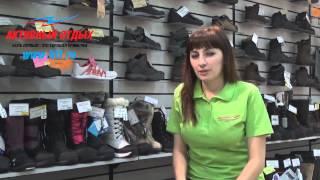 видео ботинки для активного зимнего отдыха